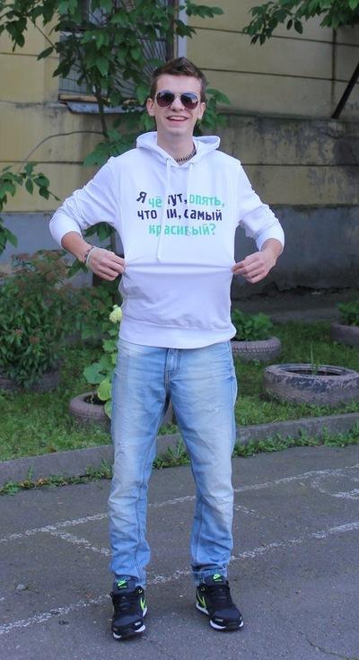 Андрей Некросов, 5 июня 1994, Харьков, id134758837