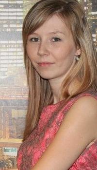 Иришка Исламова, 3 февраля , Киев, id17892244
