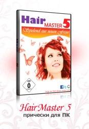 Hair Master 5 - прически на ПК