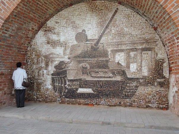 Изображение сделанное из 15 тысяч фотографий времен Великой Отечественной войны.