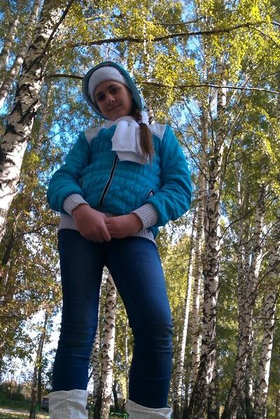 Женька Яковлева, 9 ноября 1999, Липецк, id159373162