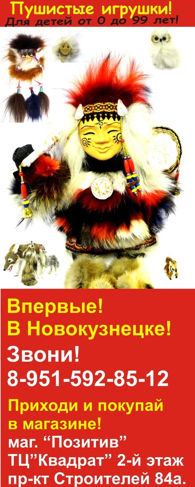 Максим Богачев, 24 июня 1986, Новокузнецк, id188888153