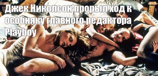 pushkin-logovo-razvrata
