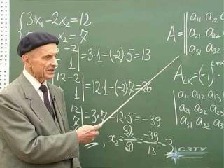 СЗТУ. Потапенко А.А. Курс лекций по Высшей математике. Часть 1. Лекция 2. Теория систем линейных уравнений