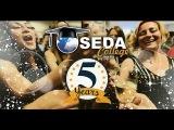 SEDA College - 5 years making dreams come true.