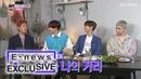 ONEW Sings The Songs Jong Hyun Wrote, 'Selene 6.23' [E-news Exclusive Ep 69]
