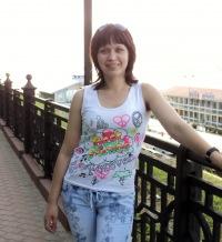 Светлана Болонина, Кинешма, id146231334