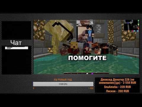 Minecraft. Прохождение карты Elysium REMASTERED (Запись стрима от 09.01.2019)