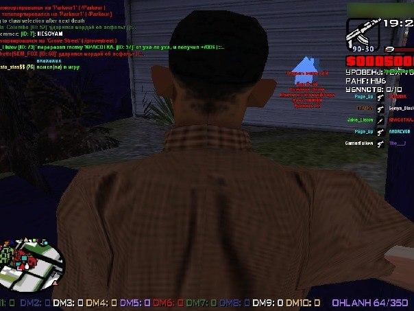 Скриншот из SAMP был сделан не случайно