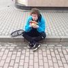 Kirill Keneyda