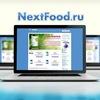 Nextfood - готовый продающий магазин Vision
