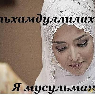 Nazdi Akbarova, 26 мая , Тольятти, id210790661