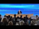Пресс-конференция Владимира Путина эфир от 2013.12.19