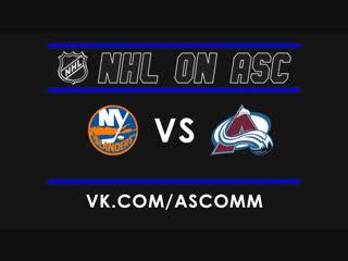NHL | Islanders VS Avalanche