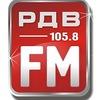 РДВ FM ★ Кострома ★105.8 fm