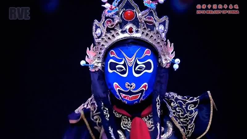 Новогоднее Настроение в Китайском Стиле Номер трюк Бянь Лянь либо Бьянь Лиан Изменить лицо Смена лица из Сычуаньск