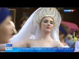 Жар -птица на Тверской в день города.