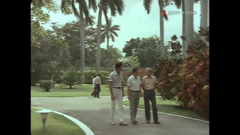 ТАСС уполномочен заявить. 1-2 серии ( СССР 1984 год ) HD