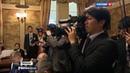 Новости на Россия 24 • Матвиенко напомнила японцам, что Курилы наши