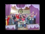 Школа-интернат в Чумакова