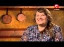 Кулинарная Династия 2 сезон, 9 выпуск 11.04.2013