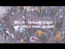 Каникулы с пользой в детском языковом лагере ОтдыхEnglish от BKC-ih