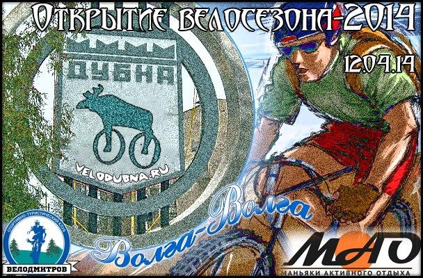 http://cs14101.vk.me/c617116/v617116043/3b71/Nd_qT1TFqV4.jpg