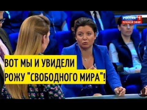 Россия МЕШАЕТ зомбировать американцев! Симоньян о закрытии RT в США