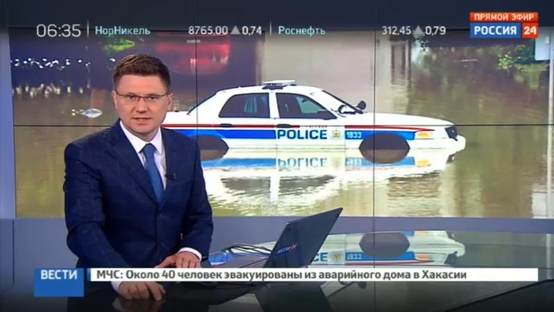 Новости на Россия 24 • В Канаде из за сильных наводнений введен режим ЧС