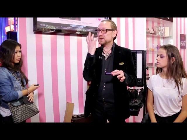 Техника макияжа -- мастер-класс от Эрика Индикова