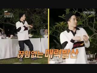 190114 #Suho #EXOTravel The World on EXO's Ladder: Season