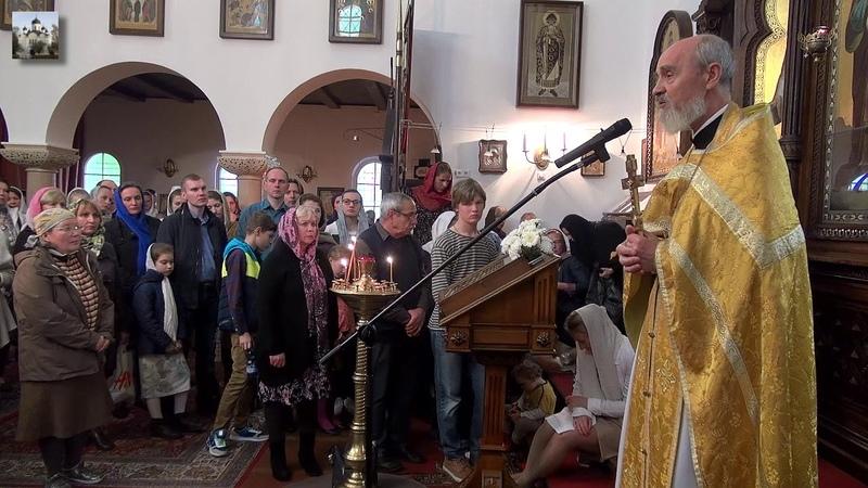 Пытайтесь познать силу веры. Проповедь протоиерея Михаила 1.10.2017, Берлин.