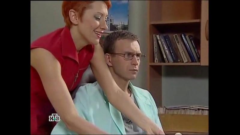Возвращение мухтара 5 сезон 34 серия«Студентка»