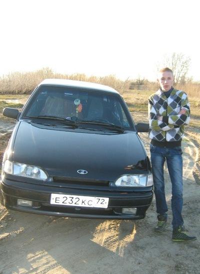 Павел Трапезников, 16 января 1993, Ялуторовск, id200071107