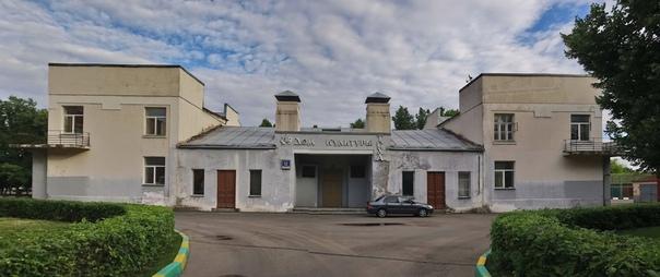 Дом культуры при Тимирязевской академии.  7 июля 2018