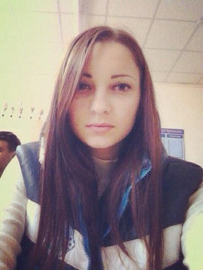 Алина Максимова, 14 декабря , Днепропетровск, id209615762