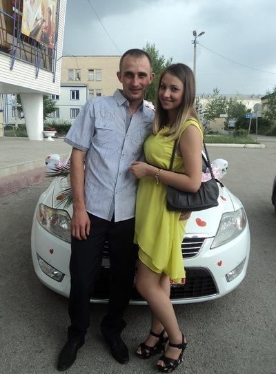 Виктор Черепанов, 19 апреля , Днепродзержинск, id97134269