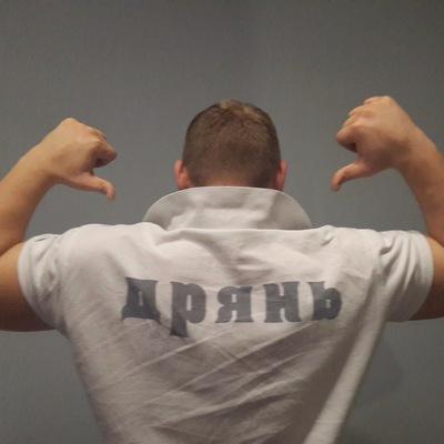 Никинтос Пузястый, 8 декабря , Москва, id2031628