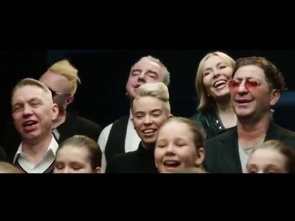 Песня жить И Матвиенко Клип Тимати Мот Лепс