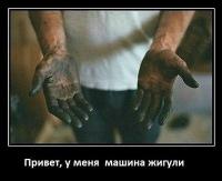 Андрей Чучумов, 13 июля 1984, Невьянск, id49119983