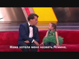 Максим Галкин об именах