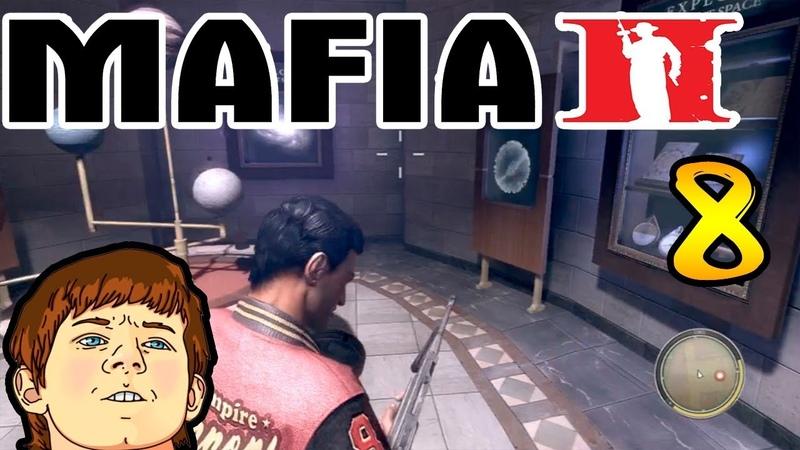 Злой школьник убивает боса мафии Прохождение Мафия 2! (часть 8 - глава 15) 😎 Конец!