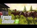 1000 КОРОВ ИЛИ НЕВЕСЕЛЫЙ МОЛОЧНИК Farming Simulator 17