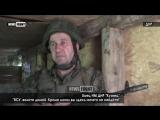 Боец НМ ДНР Кузнец: ВСУ, валите домой. Кроме могил вы здесь ничего не найдете!