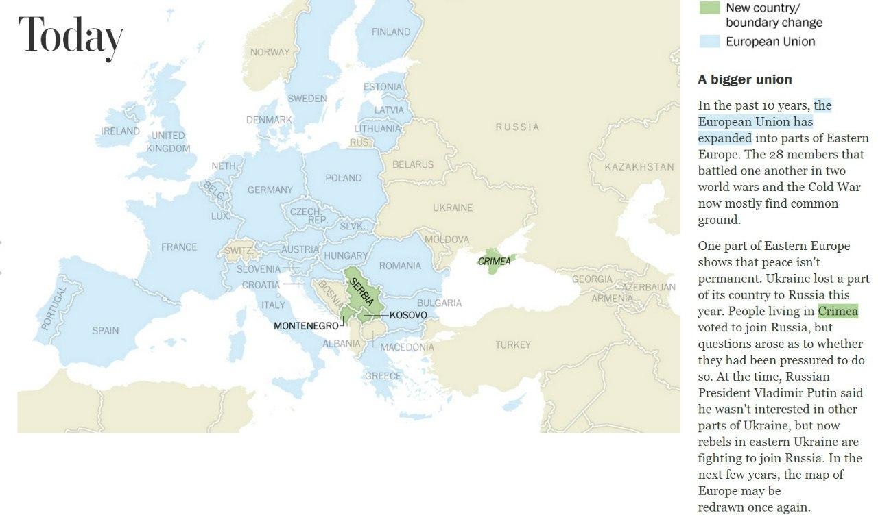 Сегодняшняя карта Европы и Европейского Союза