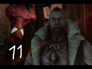 Прохождение игры Новый Человек-Паук 2 - часть 11