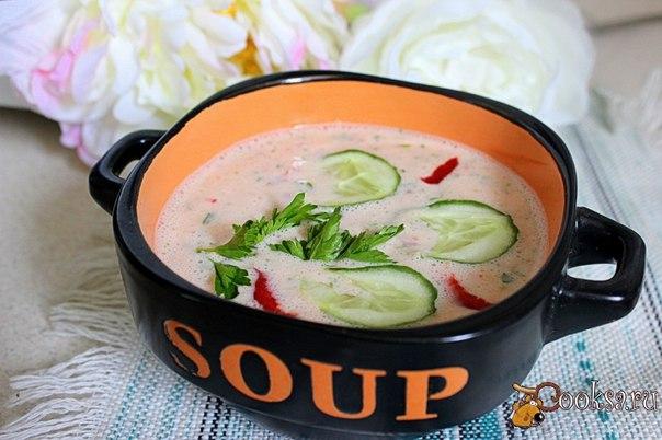 Таратор или болгарская окрошка Легкий, ароматный, холодный овощной супчик . В жаркий день будет отличным вариантом для обеда или легкого ужина, особенно его оценят следящие за фигурой.