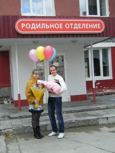 Наташечка Сенькова, 1 ноября 1986, Апатиты, id4147994