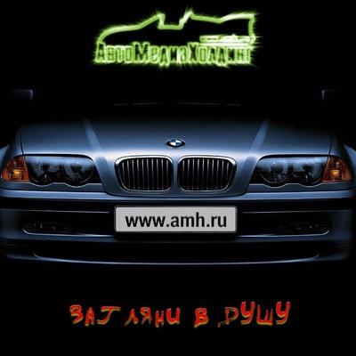 Вова Варанкин, 28 июня , Екатеринбург, id200772110