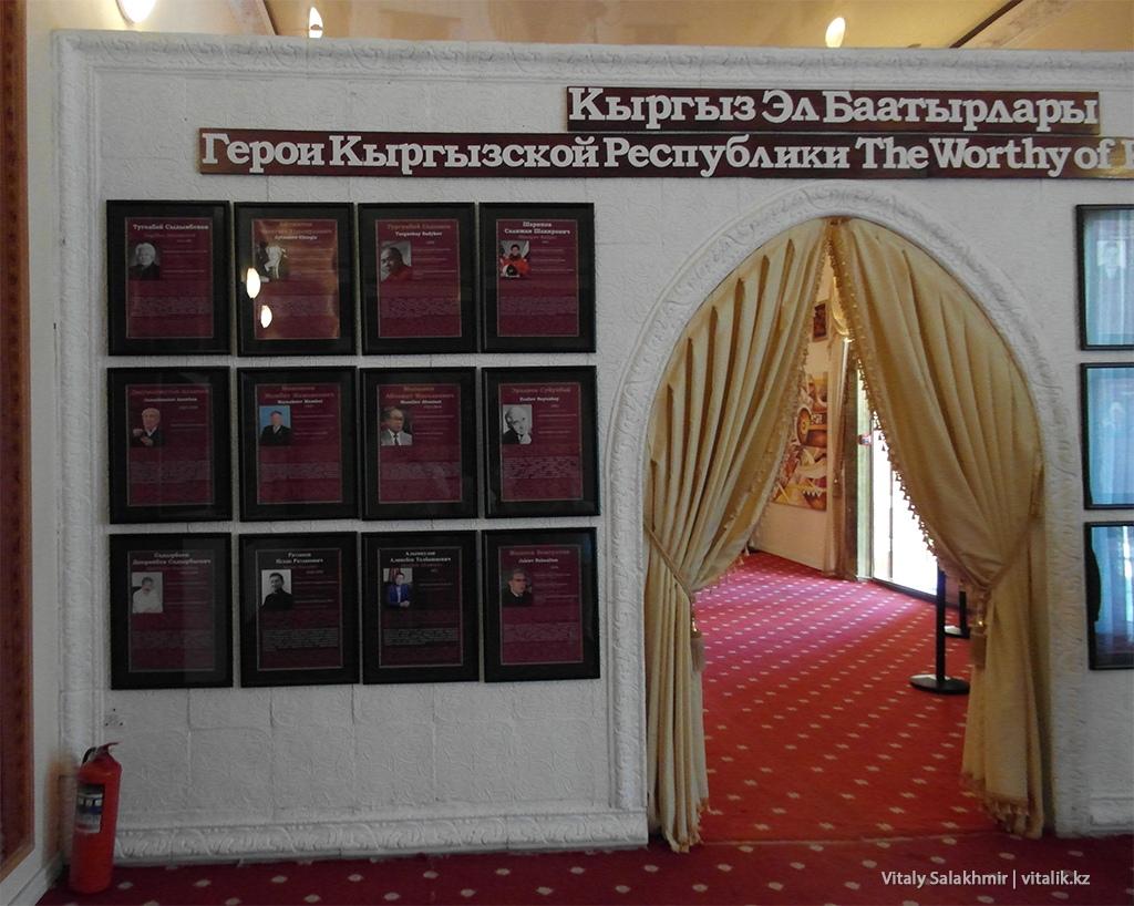 Герои Кыргызской Республики, Рух Ордо